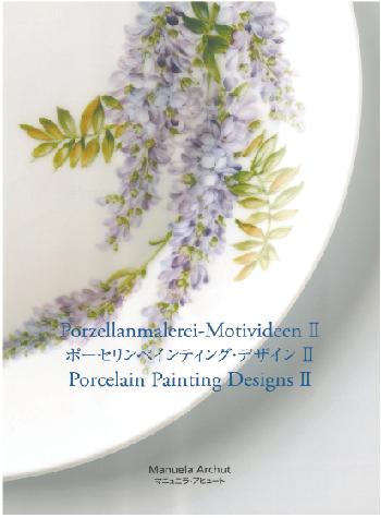 porcelain2.png
